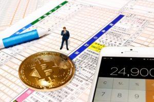 仮想通貨の税金と確定申告